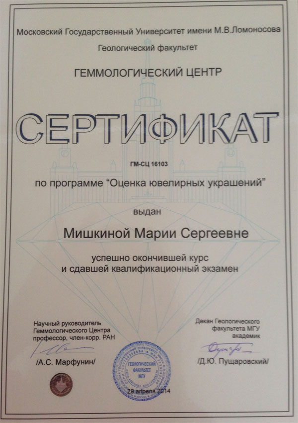 One_certificate